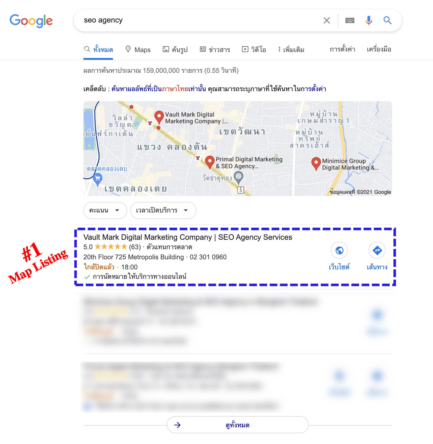 seo agency top map listing on Google first page